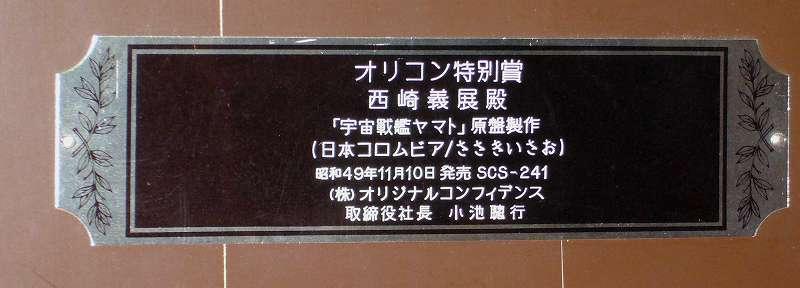 _オリコン (1)