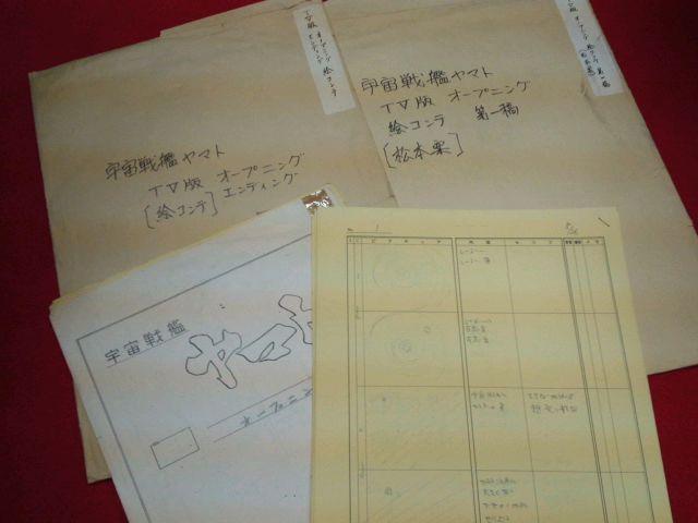 右が松本零士氏が描かれたコンテ。左が決定稿。