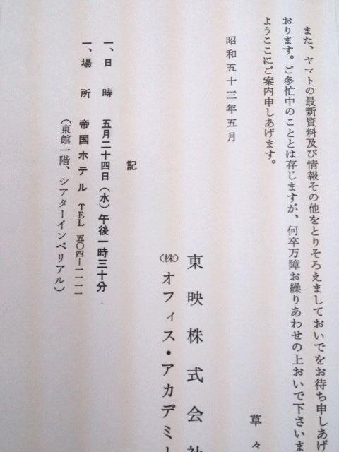 mini_140712_1815