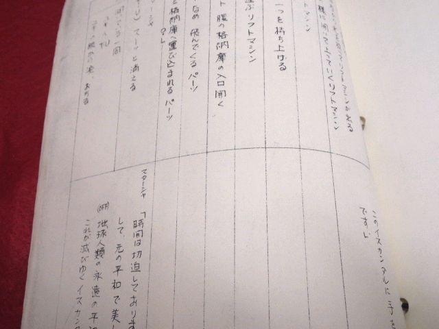mini_140727_1946