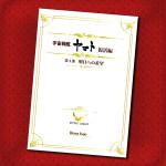 book_No4_info